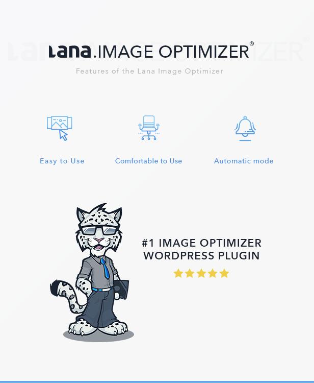 Lana Image Optimizer